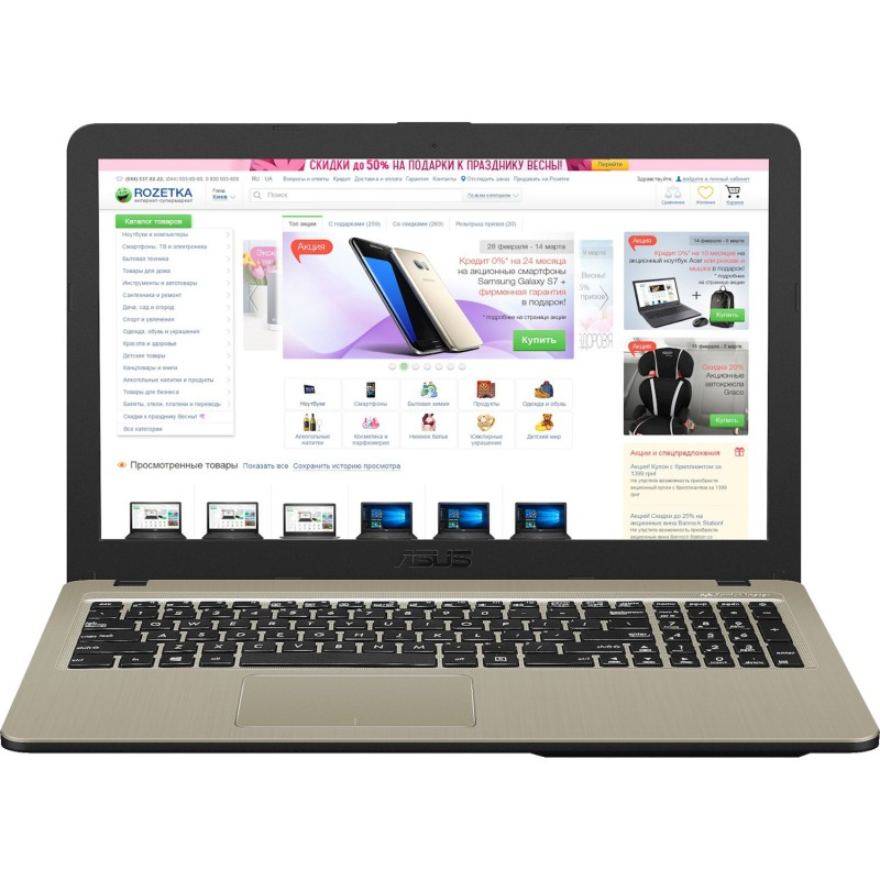 ASUS X540UA-DM1896T Laptop  Intel Core i5-7200U 2.5GHz 15.6