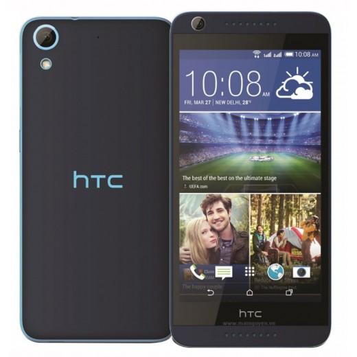 HTC Desire 626G Dual SIM Black