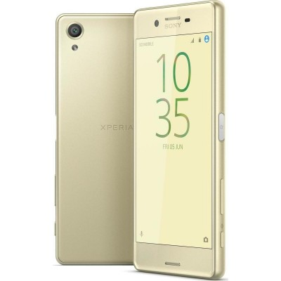 Sony Xperia X Performance F8131 Lime Gold EU